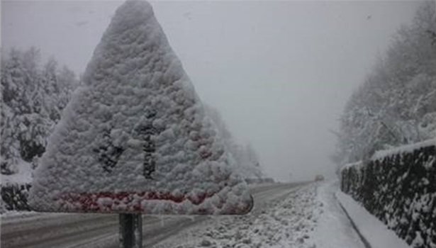 Yüksek yerlerde kar bekleniyor