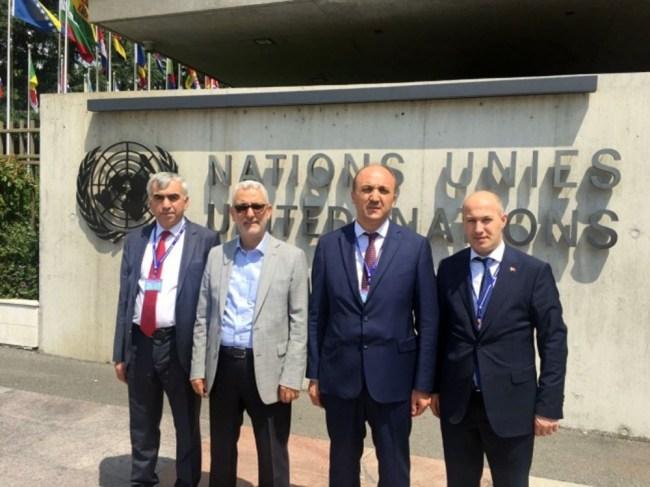 Uluslararası Çalışma Konferansı