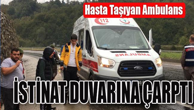 Ambulans kazaya karıştı