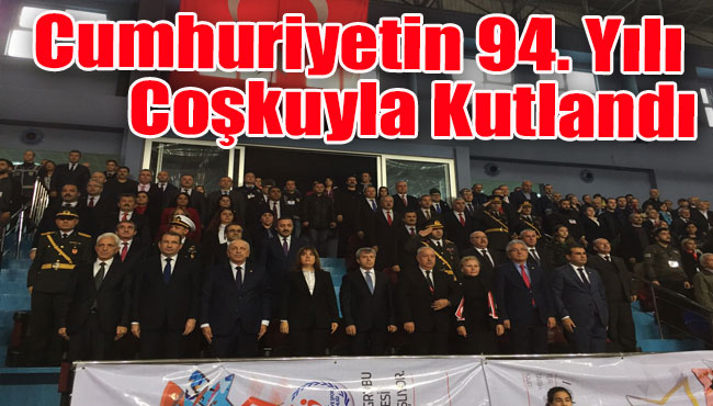 Zonguldak'ta Cumhuriyetin 94. Yılı Coşkuyla Kutlandı