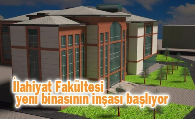 Bülent Ecevit Üniversitesi İlahiyat Fakültesi Yeni Binasının İnşası Başlıyor