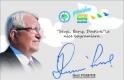 Başkan Posbıyı'ın Bayram Mesajı…