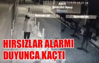 Düzce Hırsızlar Alarmı Duyunca Kaçtı